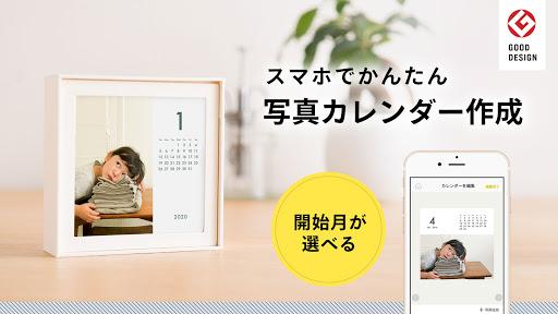 OKURU(オクル) - フォトギフトサービス  screenshots 1