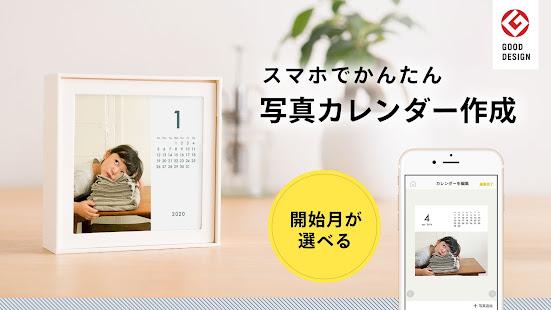 OKURU(オクル) - フォトギフトサービス 3.13.0 screenshots 1