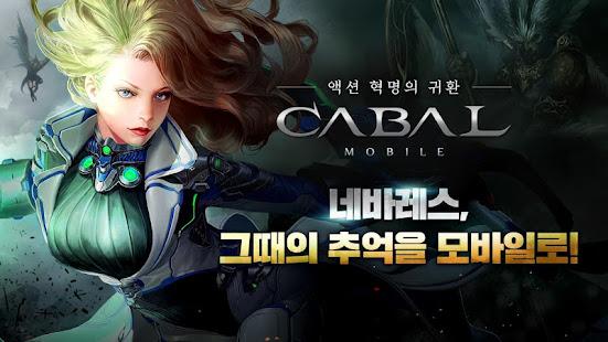 uce74ubc1c ubaa8ubc14uc77c (CABAL Mobile) 1.1.80 Screenshots 15