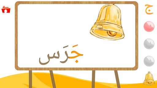 Kids Arabic Alphabet Oasis - u0648u0627u062du0629 u0627u0644u062du0631u0648u0641 1.3 screenshots 4