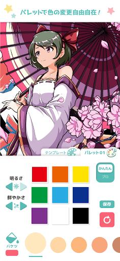 ヲタクの塗り絵 - アニメ風イラストを自分好みに! 1.4.0 screenshots 2