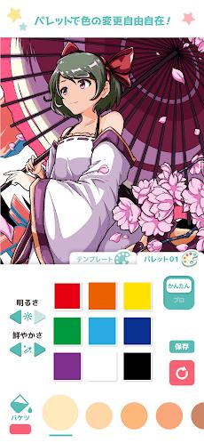 ヲタクの塗り絵 - アニメ風イラストを自分好みに!のおすすめ画像2
