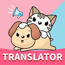 Cat & Dog Translator—Pet translator, album, sounds