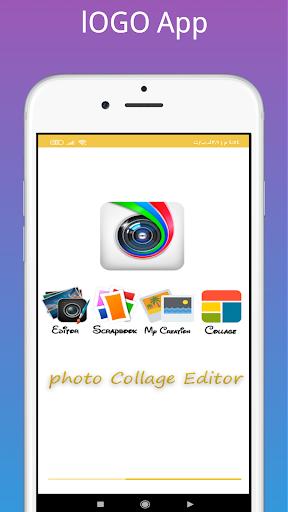 Photo Collage Edit | Photo Editor 1.2 Screenshots 1