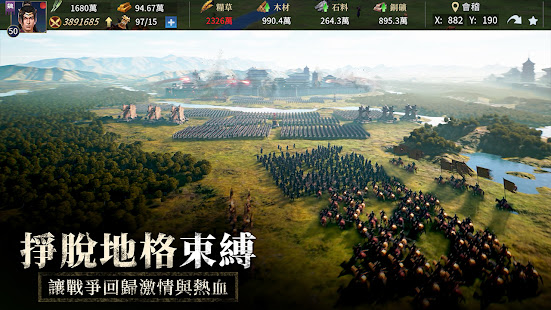 Spring and Autumn M-Return to Daqin with Gu Tianle