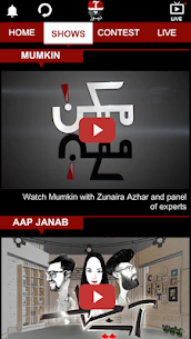 Aap News For Pc, Laptop In 2020 | How To Download (Windows & Mac) 4