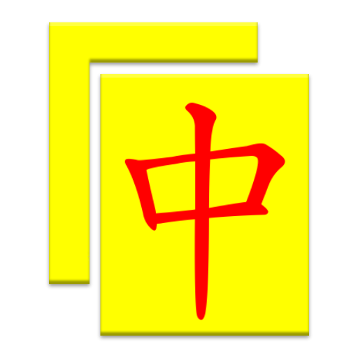 Easy Chinese Flashcards Free For PC Windows (7, 8, 10 and 10x) & Mac Computer