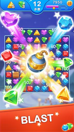 Jewel Blast Dragon - Match 3 Puzzle 1.19.10 screenshots 3