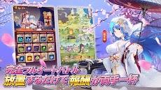 少女廻戦 時空恋姫の万華境界へのおすすめ画像4