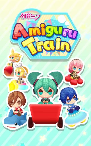 Hatsune Miku Amiguru Train 1.0.2 screenshots 1