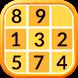 Sudoku Challenge(No Ads) - Androidアプリ