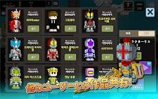 ヒーロークラフト (Hero Craft)のおすすめ画像2