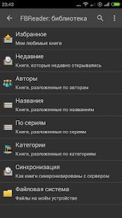 Скриншот №2 к FBReader Premium – Та Самая Читалка