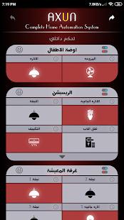 AXUN - Home Automation screenshots 4