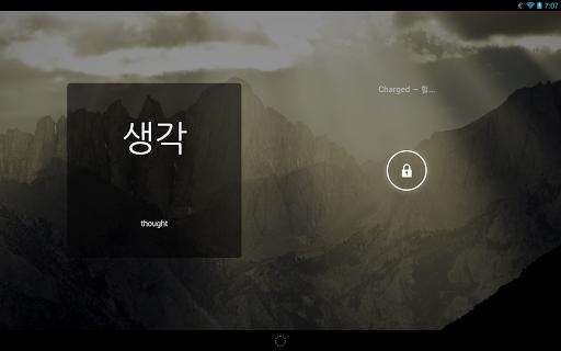 Korean Vocab Widget For PC Windows (7, 8, 10, 10X) & Mac Computer Image Number- 10