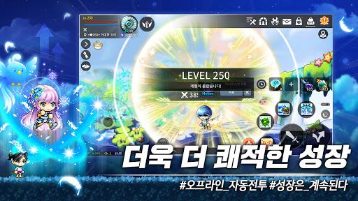 uba54uc774ud50cuc2a4ud1a0ub9acM  screenshots 11