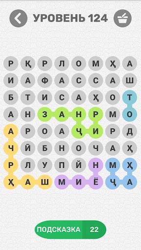u041au0430u043bu0438u043cu0430u0451u0431: u0410u0432u0432u0430u043bu0438u043d u0424u0438u043bu0432u043eu0440u0434u0438 u0442u043eu04b7u0438u043au04e3. / Tajik Game. 1.30.9z screenshots 11
