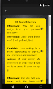 Interview in English and For Pc – Free Download In Windows 7/8/10 1