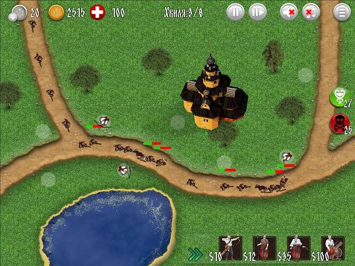 Cossacks 1.0.8 Screenshots 11
