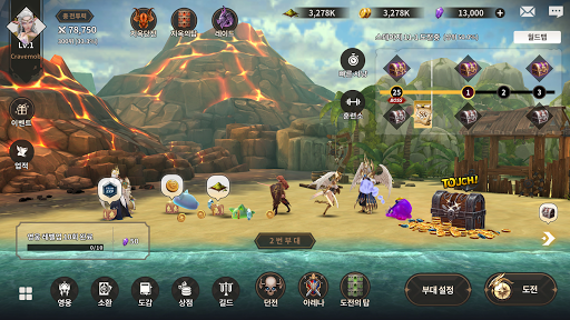 uc5d0ud53dud310ud0c0uc9c0 android2mod screenshots 14