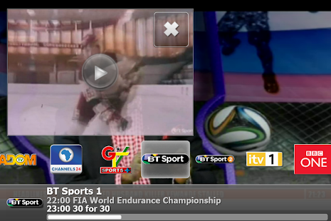 2С TV Screenshot