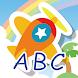 なぞっておぼえるABC! アルファベットと数字の練習 - Androidアプリ