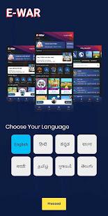 EWar Games 14.9.2 Screenshots 1