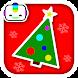 Bogga Christmas Tree For Kids