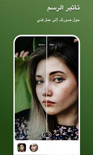 تطبيق remini-al أفضل تطبيق تحسين الصور القديمة 2021 4