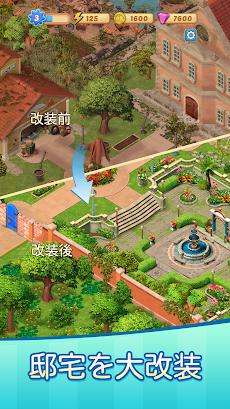 Merge Mansion - The Mansion Full of Mysteriesのおすすめ画像1