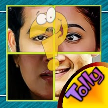 Find Who? Tollywood Telugu Celebrities APK