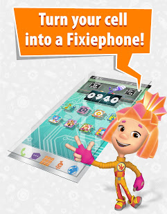 Fixiephone: launcher for kids