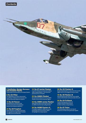Combat Aircraft Journal 6.0.11 screenshots 2