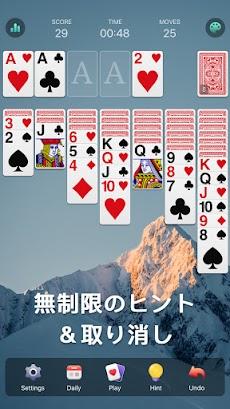 ソリティア - 無料日本、クラシックカードゲームのおすすめ画像5