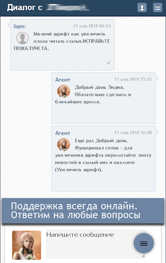 u0421u0430u0434 u041eu0433u043eu0440u043eu0434 u0414u0430u0447u0430 3.8 Screenshots 5