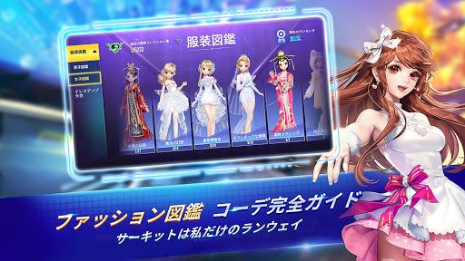 Télécharger 爆走ドリフターズ mod apk screenshots 6