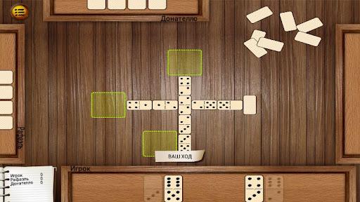 dominoes elite screenshot 3