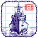 com.byril.seabattle2