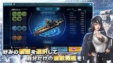【風雲海戦】ブラックアイアン:逆襲の戦艦島のおすすめ画像4