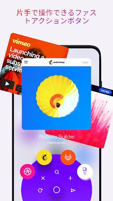 Opera Touch ウェブブラウザのおすすめ画像2