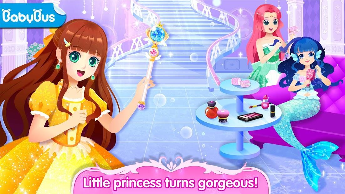 صغير الباندا: حفلة الأميرة
