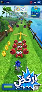 لعبة الجري Sonic Dash 1