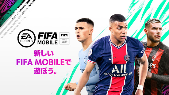 FIFA MOBILE screenshots apk mod 1