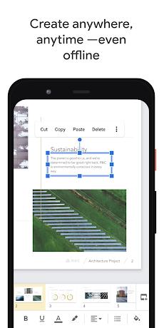 Google スライドのおすすめ画像5