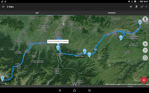 Geo Tracker - GPS tracker 4.0.2.1750 Screenshots 7