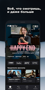 more.tv – ТВ, фильмы и сериалы онлайн 1