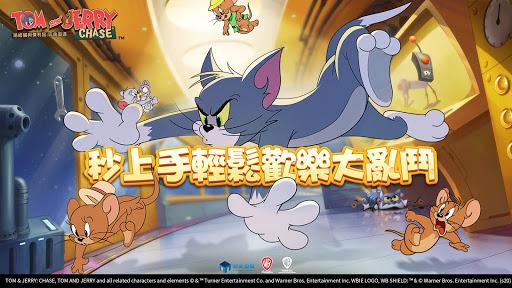 湯姆貓與傑利鼠:玩命追逐 modiapk screenshots 1