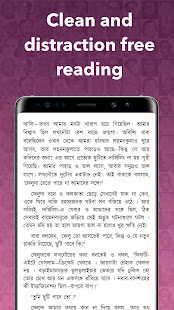 Swiftboox Bengali eBook-App