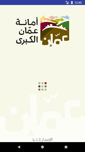 GAM app  Screenshots 1