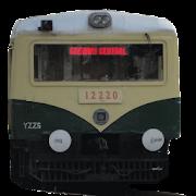 Chennai Trains  Icon